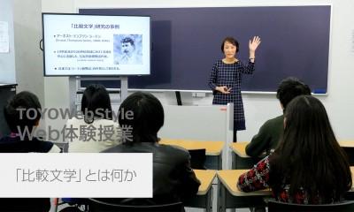 2016年 3月 アーカイブ 東洋大学 入試情報サイト