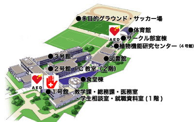 A map: Itakura campus