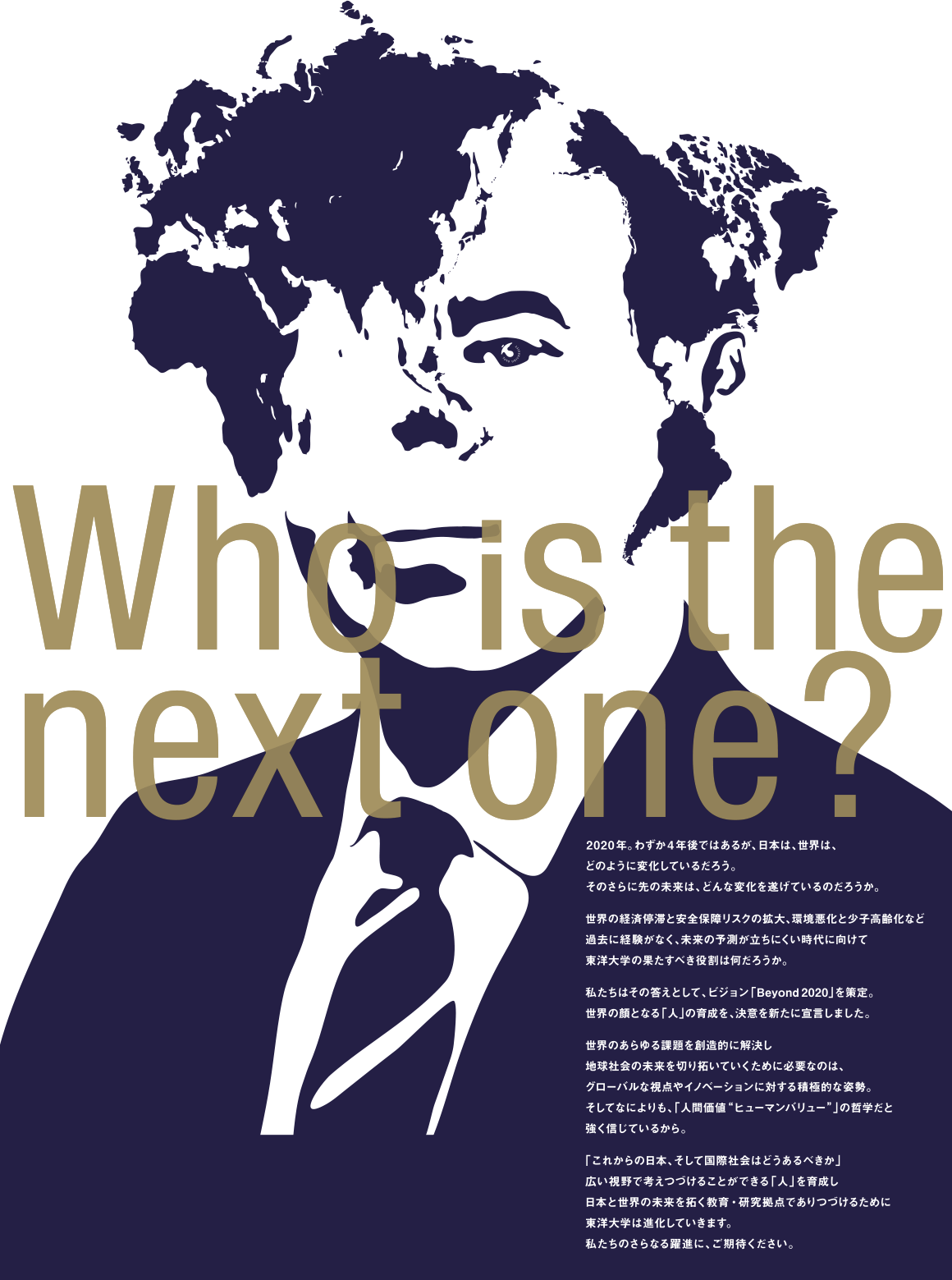 Who is the next one?