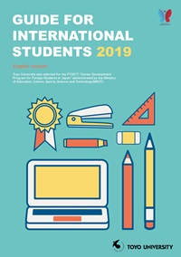 Guide for International Student 2019
