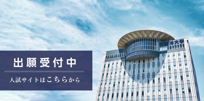 スポーツ 科学 大学 ポータル 日本 部
