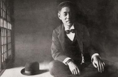 創設者・井上円了、その人となり - 東洋大学創立125周年記念