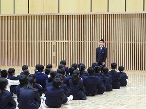 東洋 大学 附属 姫路 中学校
