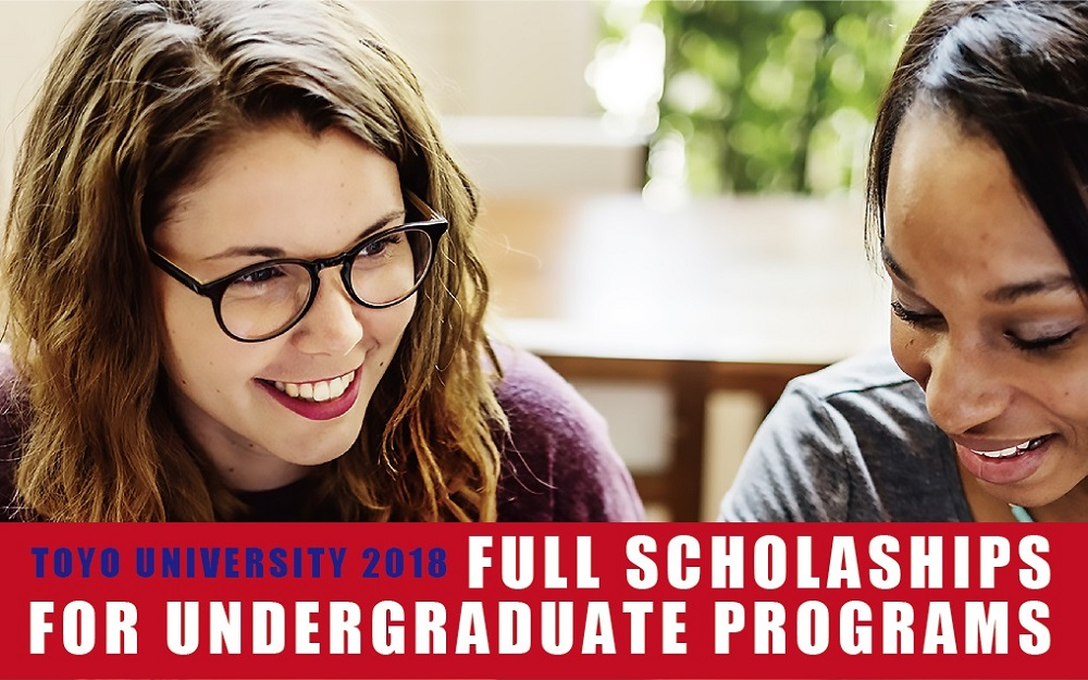 TOYO UNIVERSITY 2017 FULL SCHOLARSHIPS FOR UNDERGRADUATE PROGRAMS