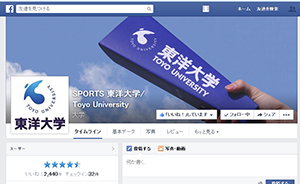 Sports Facebook