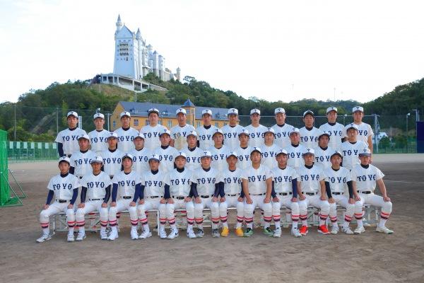 徳島県立鳴門高等学校公式サイト