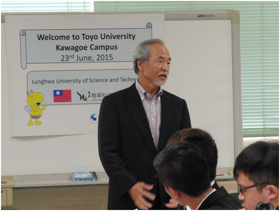 杉本先生挨拶 Prof. F. Sugimoto (Dean of Faculty of Information Sciences and Arts, TU)