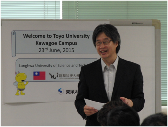 吉田先生挨拶 Prof. Y. Yoshida (Director of Research Promotion Office, TU)