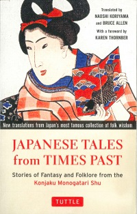 JAPANESE TALES from TIMES PASTの表紙
