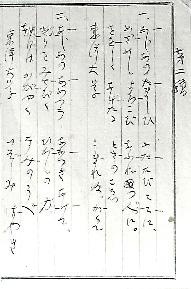 鶏声台】「三田の理財、早稲田の政治、駿河台の法学、白山の哲学」は ...