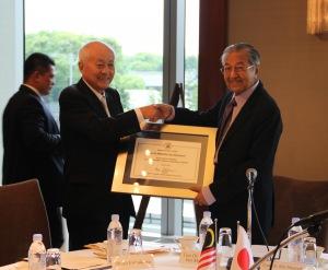 元マレーシア首相のマハティール・ビン・モハマド氏(本学名誉博士/顧問)との意見交換会を開催