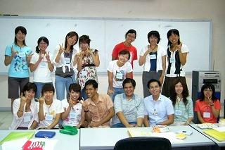 UPセブの英語クラス